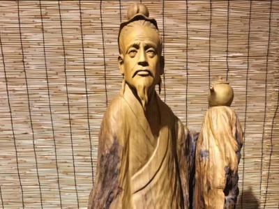 金絲楠木茶圣「陸羽」木雕擺件